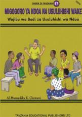Migogoro ya Ndoa na Usuluhishi Wake - Wajibu wa Bodi za Usuluhishi wa Ndoa
