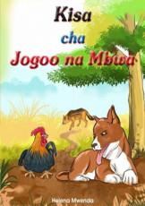 Kisa cha Jogoo na Mbwa