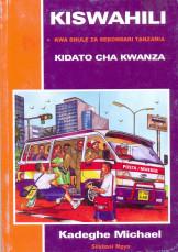 Kiswahili Kwa Shule Za Sekondari Tanzania Kidato Cha 1