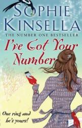 I Got Your Number