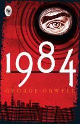 1984 - Fingerprint! (New-2019)