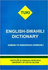 English-Swahili Dictionary