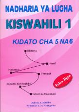Kiswahili 1 Nadharia ya lugha kidato 5&6
