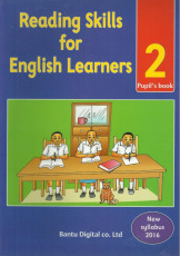 Reading Skills For English Learners std 2