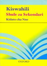 Kiswahili  shule za sekondari Kidato cha nne