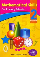 Mathematics Skills For Primary Schools Pupil's book 2