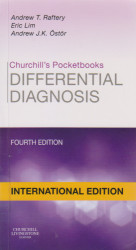 Churchill's Pocketbook of Differential Diagnosis International Edition
