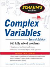 SOS Complex Variable 2e