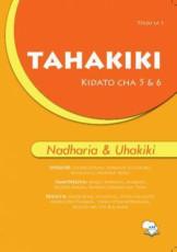 Tahakiki Kidato Cha 5 & 6