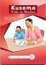 Kusoma Kitabu cha Mwanafunzi Darasa la 1 Kitabu cha Kwanza - Tie