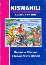 Kiswahili Kwa Shule Za Sekondari Tanzania Kidato Cha 4