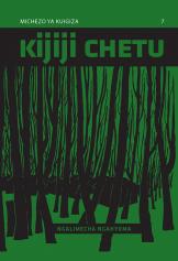 Kijiji Chetu