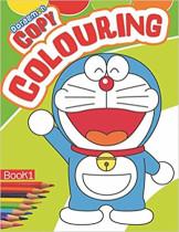DORAEMON COPY COLOURING BOOK 1