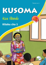 Kusoma Kwa Vitendo Kitabu cha 1